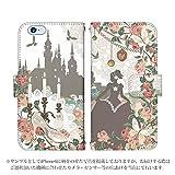 iPhone XR 手帳型 ケース [デザイン:シンデレラ/マグネットハンドあり] 童話 アイフォン アイホン スマホ カバー
