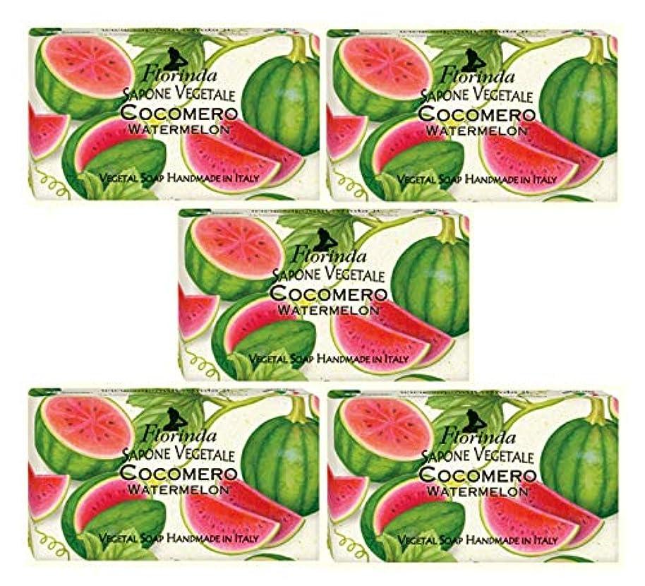 郊外費やす割れ目フロリンダ フレグランスソープ 固形石けん フルーツの香り ウォーターメロン 95g×5個セット