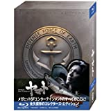 SPACE BATTLESHIP ヤマト コレクターズ・エディション 【Blu-ray】 (完全予約限定商品)