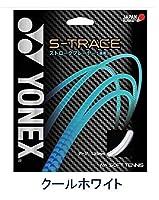 ヨネックス(YONEX) S-トレース SGST 570 クールホワイト