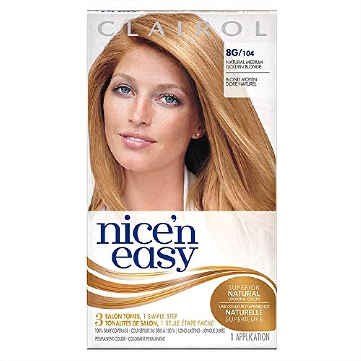 処理するマーク編集する海外直送品Clairol Nice N Easy Nice 'n Easy Hair Color 104 Natural Medium Golden Blonde, Medium Golden Blonde 1 each (Pack of 2)