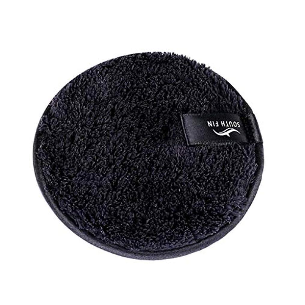 水没関連する検証リユースメイクリムーバーパッド化粧品フェイシャルクレンジングパフスポンジ - ブラック
