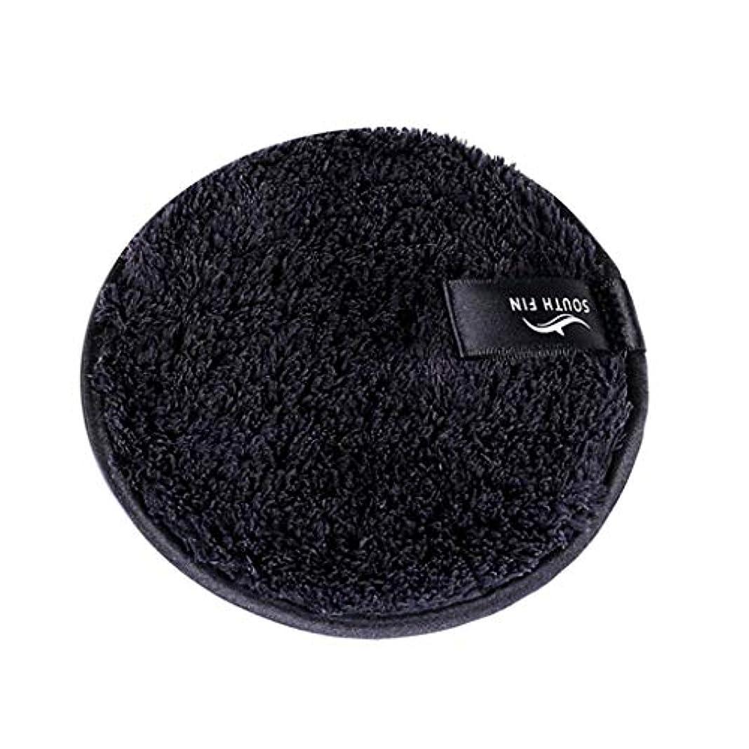 忘れっぽいプレビュー球体リユースメイクリムーバーパッド化粧品フェイシャルクレンジングパフスポンジ - ブラック