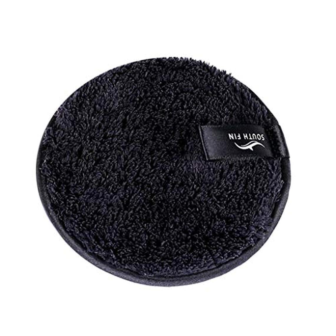 脳広々リユースメイクリムーバーパッド化粧品フェイシャルクレンジングパフスポンジ - ブラック