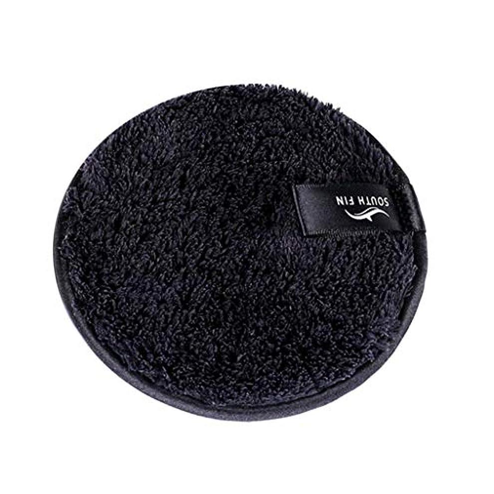 風邪をひく連鎖化石リユースメイクリムーバーパッド化粧品フェイシャルクレンジングパフスポンジ - ブラック