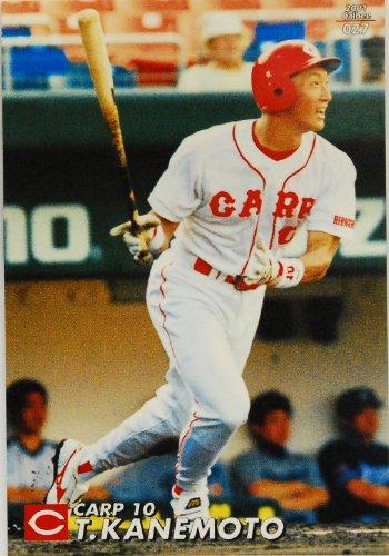 カルビー 野球カード 2001 027 金本知憲 広島東洋カープ