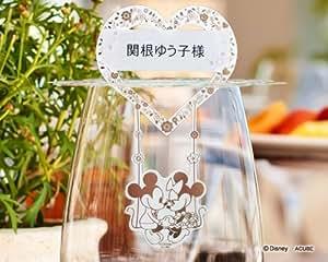 WISH 結婚式(ウエディング) 【Disney】ディズニー席札 ポッシュ グラスタイプ(12名分) 結婚式用手作りキット