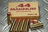 コクサイ モデルガン用スペアカートリッジ 44マグナム専用 発火カートリッジ 6本入り