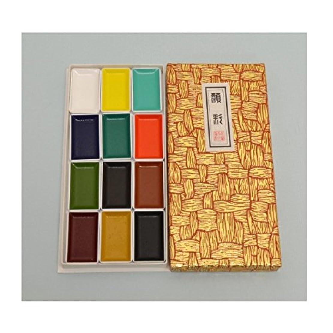 ファブリックディスクビヨン老蘭 顔彩 12色セット (上)