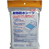 電気敷毛布OK!乾燥機OK!やわらか素材に耐熱・制菌機能をプラス!耐熱防水シーツ無地140X90cm【3個セット】