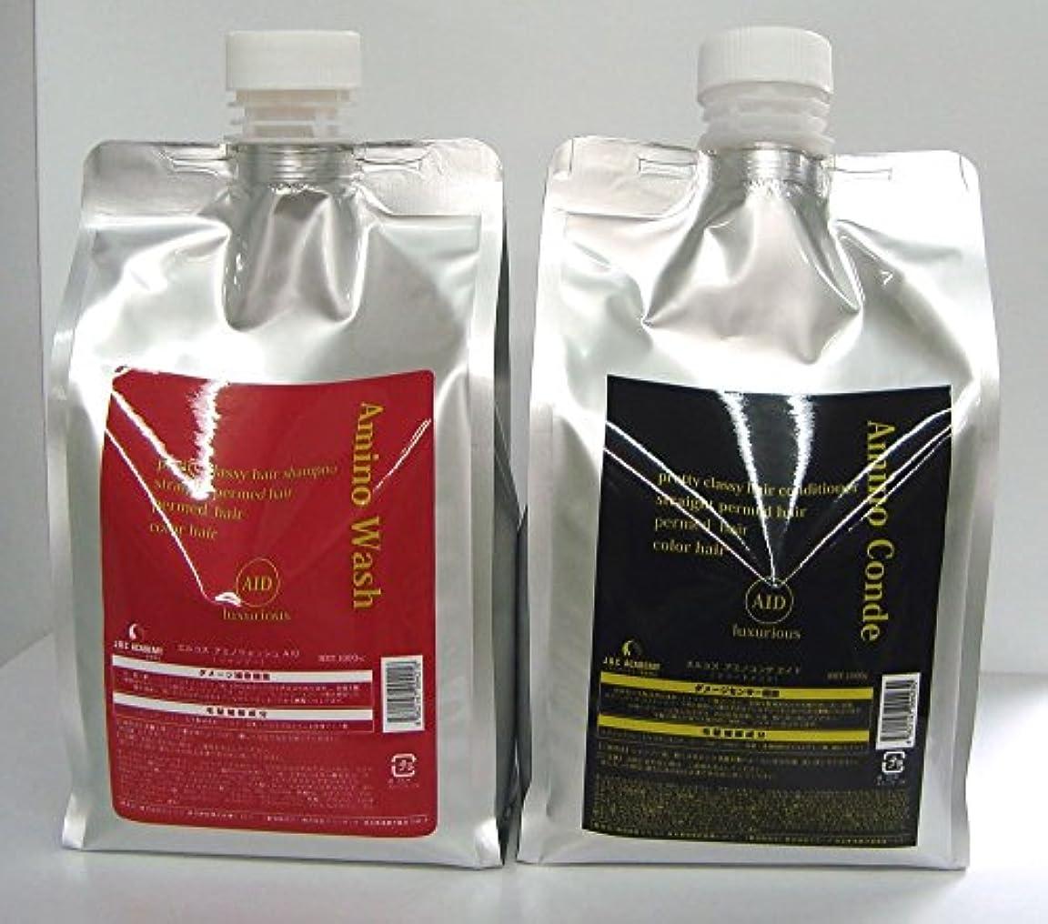バルーン小麦コミットメントエルコス アミノウォッシュエイド?アミノコンデエイド 各1Lセット(詰め替え用レフィル)
