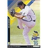 【プロ野球オーナーズリーグ】加賀繁 横浜ベイスターズ ニュースター 《OWNERS LEAGUE 2011 01》ol05-178
