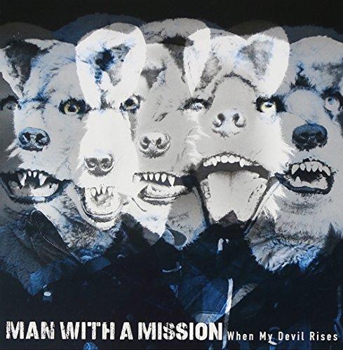 MAN WITH A MISSION(マンウィズ)の2019年版おすすめ人気曲ランキングTOP10!の画像