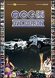ACG2005 DVD EDITION
