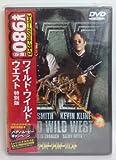 ワイルド・ワイルド・ウエスト 特別版 [DVD]