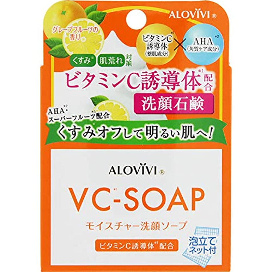 ヒューム性別補充アロヴィヴィ VCソープ