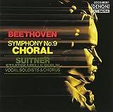 UHQCD DENON Classics BEST ベートーヴェン:交響曲第9番「合唱」