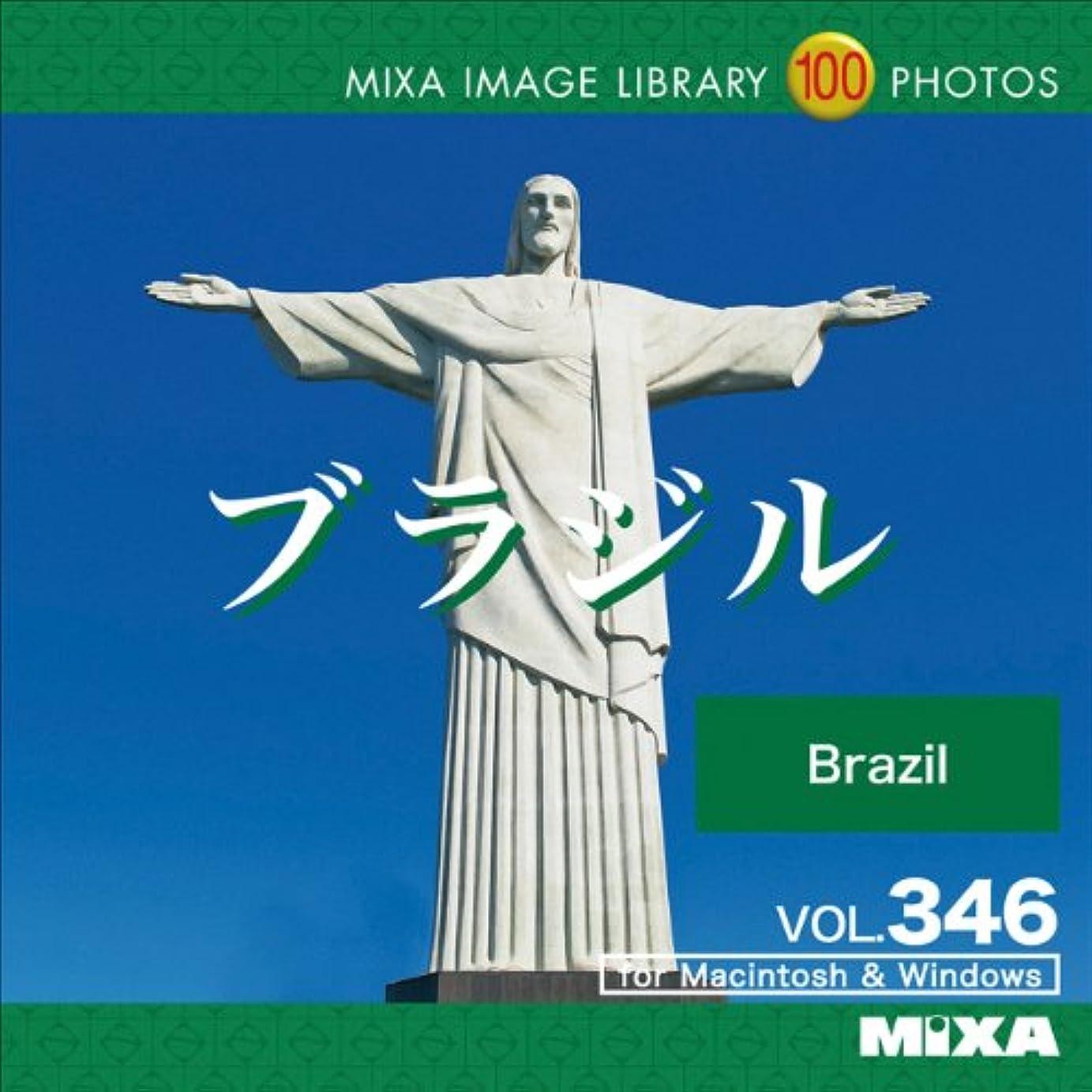 用心深い貧しい惑星MIXA IMAGE LIBRARY Vol.346 ブラジル