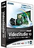 VideoStudio Ultimate X3 通常版