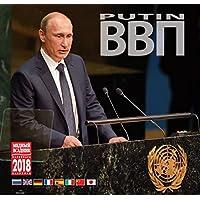 2018年 ウラジーミル・プチン 壁掛けカレンダー、サイズ:30センチx 30センチ、8か国語(日本語、英語、ロシア語など)の版あり