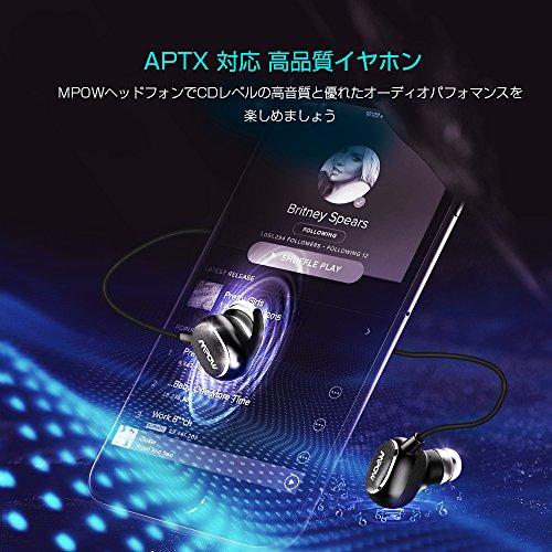 Mpow Dunmer Bluetooth4.1 スポーツイヤホン ヘッドセット マイク内蔵 ハンズフリー 通話 AptX対応 iPhone&Android などに対応 IPX4防水仕様 CVC6.0 ノイズキャンセリング搭載【技適認証済み】【18ケ月メーカー保証付き】 MP-BH035AB