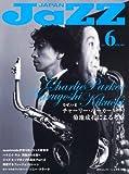 JAZZ JAPAN Vol.6 [雑誌] [雑誌] / ヤマハミュージックメディア (刊)