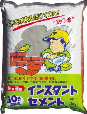 トーヨー 30分速乾性インスタントセメント 4kg