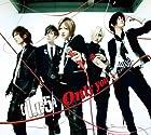 Only you-キミとのキヅナ-(初回生産限定盤B)(DVD付)(在庫あり。)