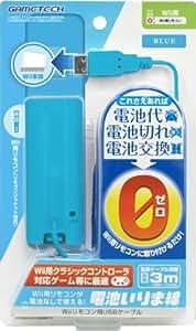 Wiiリモコン用USBケーブル『電池いりま線 (ブルー) 』