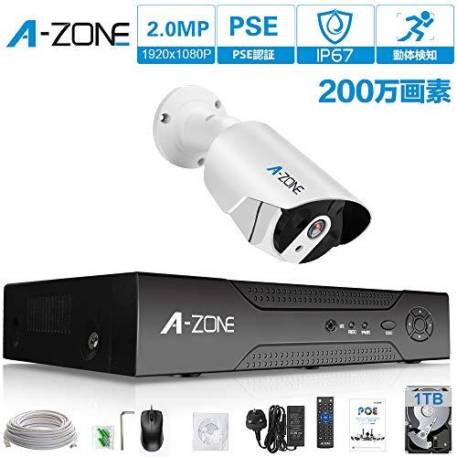 A-ZONE POE給電防犯カメラ 暗視撮影 IP67防水 ...