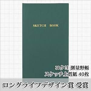 コクヨ 測量野帳スケッチ白上質 40枚×10冊