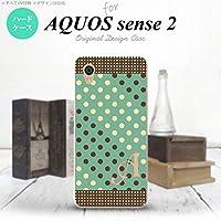 SH-04L SHV43 AQUOS sense2 スマホケース カバー ドット・水玉 ミント×茶 【対応機種:AQUOS sense2 SH-04L SHV43】【アルファベット [Z]】