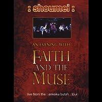Shoumei [DVD] [Import]