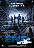 END アナザー・ファイル [DVD]