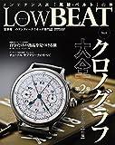 Low BEAT(ロービート) NO.6 (CARTOPMOOK)