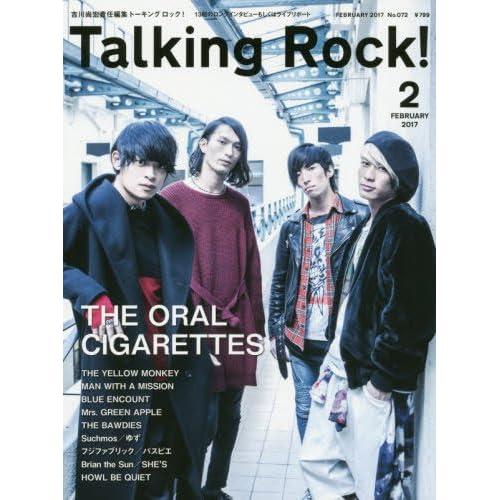 Talking Rock!(トーキングロック) 2017年 02 月号 [雑誌]