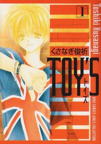 Toy's 1 (バーズコミックス ガールズコレクション)の詳細を見る