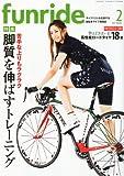 funride (ファンライド) 2012年 02月号 [雑誌]