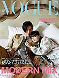 VOGUE JAPAN (ヴォーグジャパン) 2019年 12月号 画像