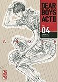 DEAR BOYS ACT2(4) (講談社漫画文庫 や 8-20)