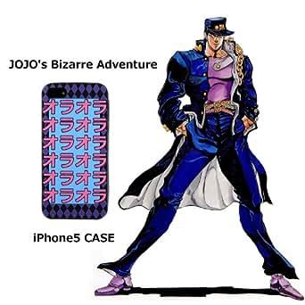 【限定版】 「ジョジョの奇妙な冒険」 第三部 iPhone5 / 5s シリコンケース 「空条承太郎・オラオラ・ブラック」