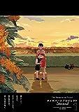 オメガバースプロジェクト-Season 2- 1 (オメガバース プロジェクト コミックス)