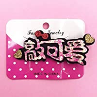 Chaufly ヘアバンド レディース - かわいい 女の子 ヘアピン 中国 キャラクター ヘアクリップ ヘアジュエリー アクセサリー