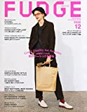 FUDGE 2014年12月号 (ファッジ)