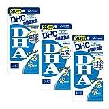 【セット品】DHC DHA 20日分 80粒 3個セット