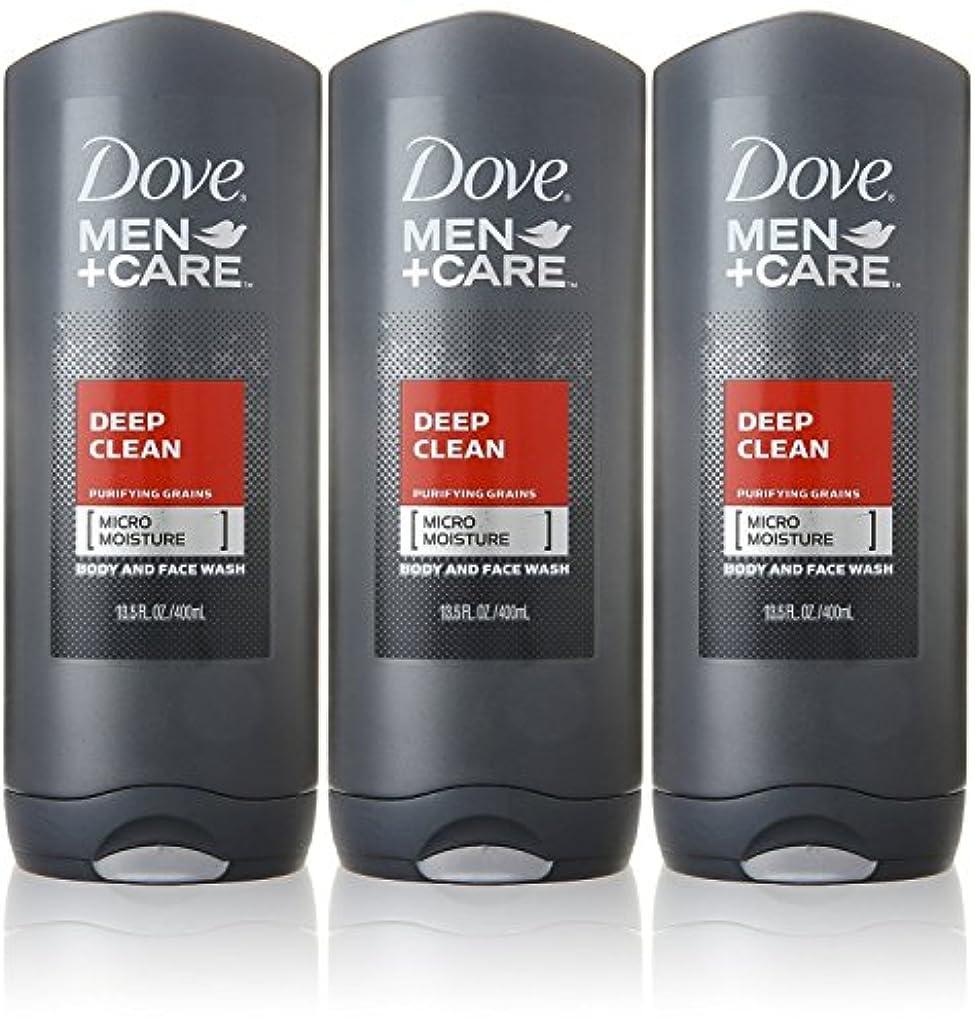 カロリー恨み靴Dove Deep Clean Mens Body Wash, 13.5 Ounce -- 3 per case. by Dove