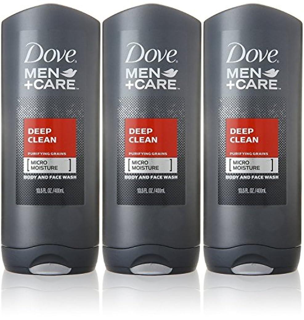 放棄された円形つまずくDove Deep Clean Mens Body Wash, 13.5 Ounce -- 3 per case. by Dove