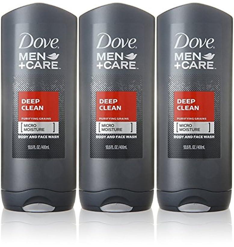 現代批判的に撃退するDove Deep Clean Mens Body Wash, 13.5 Ounce -- 3 per case. by Dove