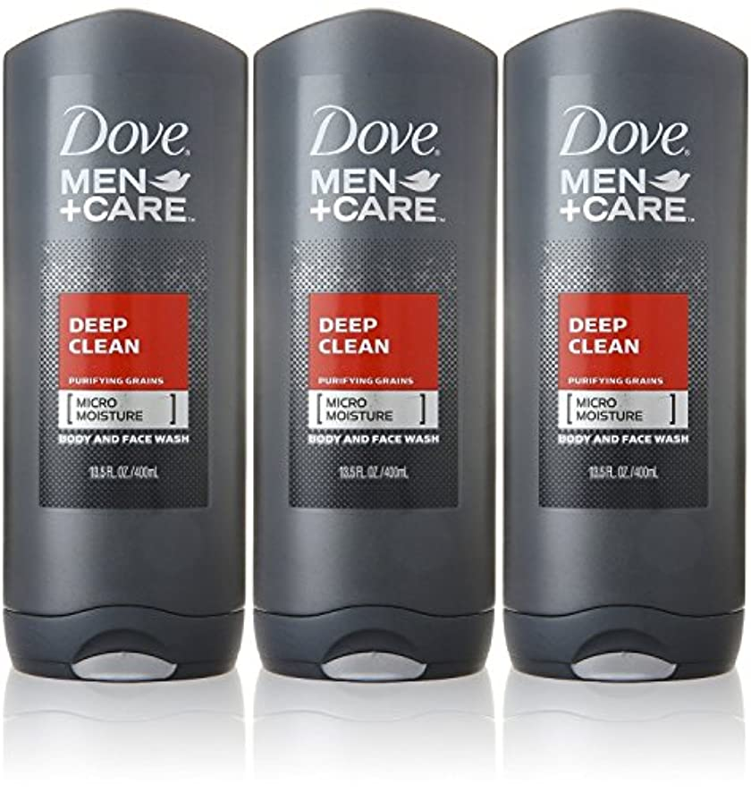 祖父母を訪問フォーマット卒業Dove Deep Clean Mens Body Wash, 13.5 Ounce -- 3 per case. by Dove
