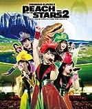 「ももいろクローバーZ 春の一大事 2013 西武ドーム大会〜星を継ぐもも vol.2 Peach for the Stars〜」Blu-ray